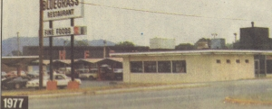 Bluegrass Grill in the          1960's   Notice the Heck's Store     in the background